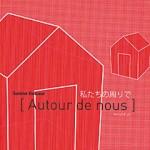 Le-Lieu-Autour-de-nous-Sabine-Delcour-p